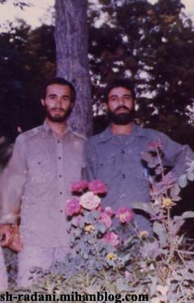 شهید ردانی